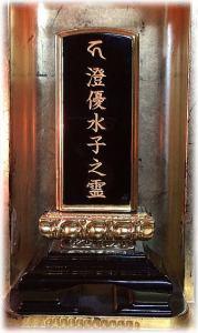 tyouyuu336
