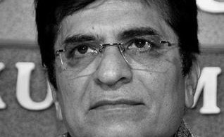 Do Something About MMM INDIA & Other Fraud MLM Companies:Kirit Somaiya, BJP leader