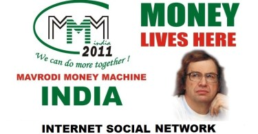 mmmindia latest News