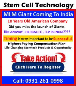stemtech india banner