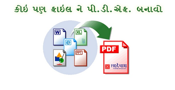 save-print-file-as-pdf