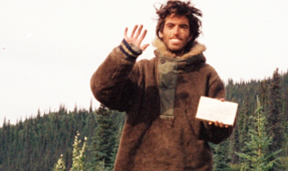 Selfie by Christopher McCandless