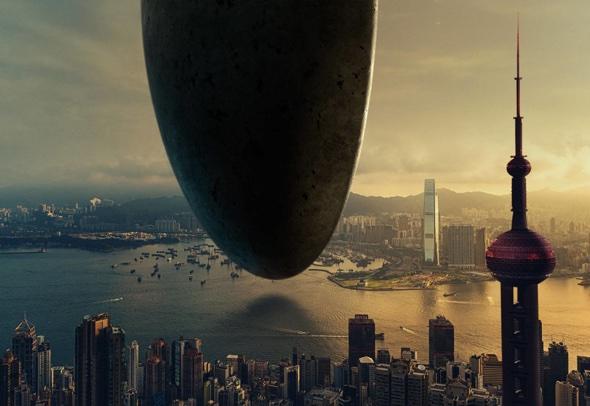 Arrival Shanghai Poster