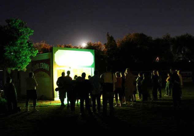 The audience takes the Ghost Tour at Strathearn Park