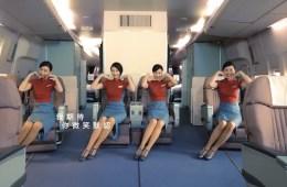 PhotoCreditChinaAirlines