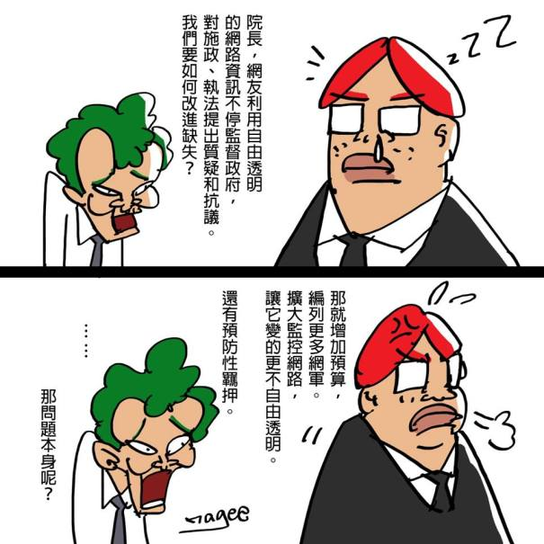 nagee解決問題2