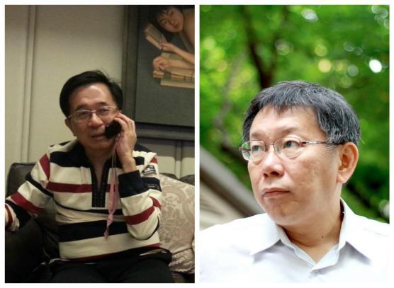 柯文哲 v.s. 陳水扁。 圖片來源:三立新聞