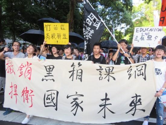 學生自主發起反黑箱課綱的聚會遊行。 圖片來源:民報