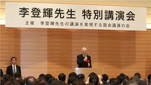 李登輝說,台灣有必要推動第二次民主改革。 圖片來源:三立新聞