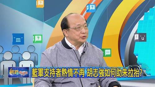 朱立倫競選總部主委胡自強接受媒體專訪。 圖片來源:中時電子報/中視