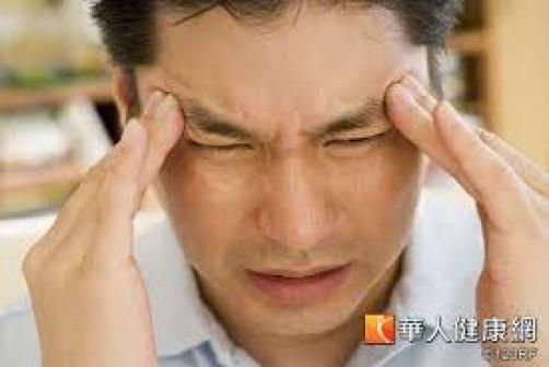 圖片來源: 華人健康網