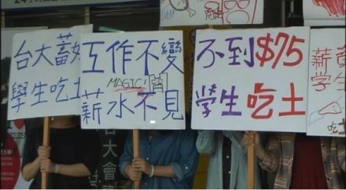 圖片來源:公民行動