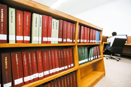 國史館的文獻資料會是推動轉型正義的重要一環。 圖片來源:聯合新聞網