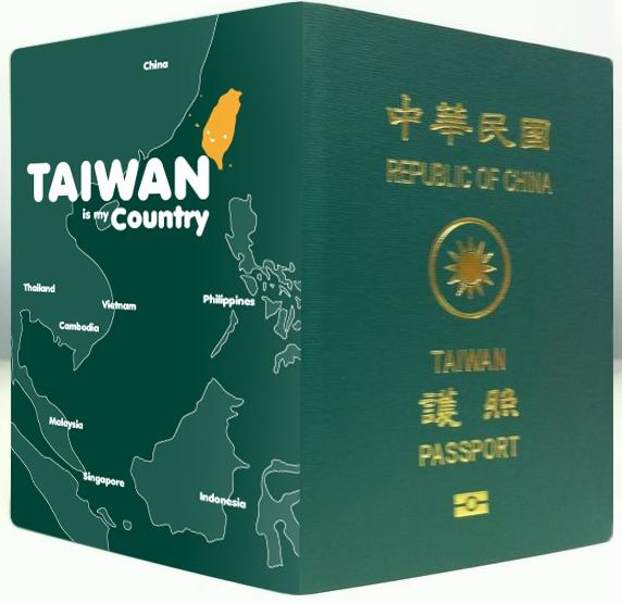 台灣主權問題持續至今。 圖片來源:民主進步黨