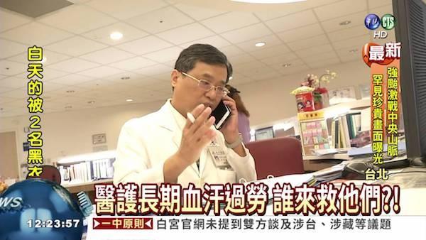 醫護將爭取列入勞基法。 圖片來源:華視