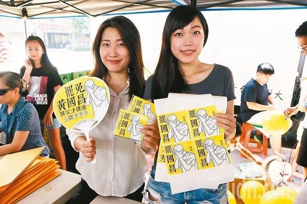 黃國昌罷免案,是台灣民主的期中考。 圖片來源:自由時報