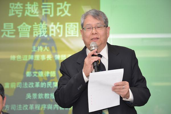 監察委員陳師孟。 圖片來源:民報