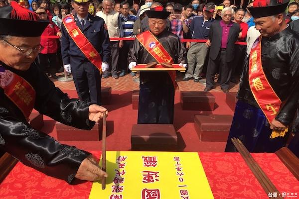 南鯤鯓代天府抽出國運下下籤。 圖片來源:台灣好新聞