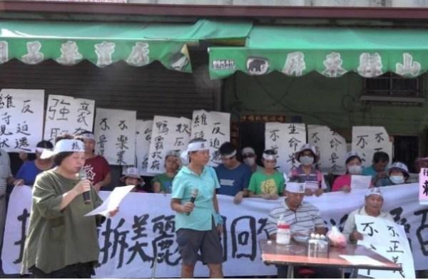 屏東火車站附近居民恐被縣府強迫拆遷。 圖片來源:公民行動影音記錄資料庫