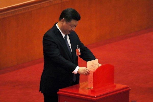 中國習近平修憲取消國家主席任期限制。 圖片來源:聯合新聞網