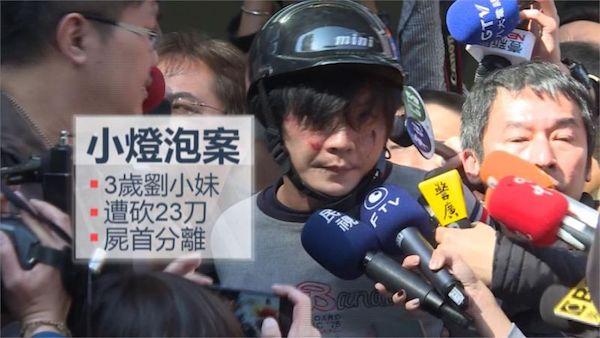 小燈泡案兇手獲判無期徒刑。 圖片來源:雅虎奇摩