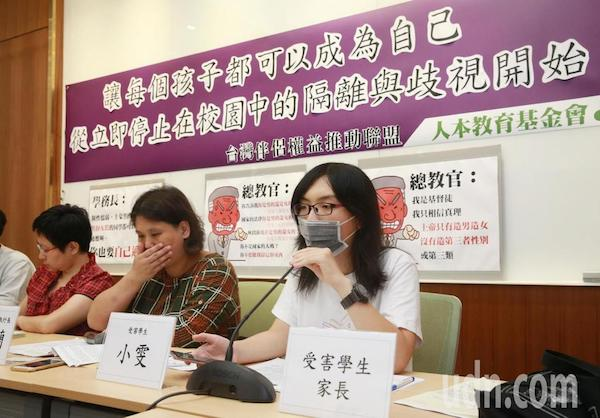 跨性別女生不被允許住女生宿舍。 圖片來源:聯合新聞網