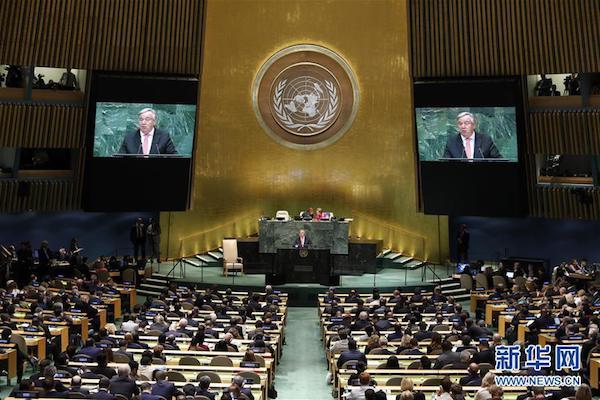 聯合國大會開議。 圖片來源:新華網