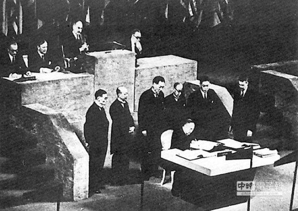 1951年9月舊金山合約簽訂。 圖片來源:中時電子報