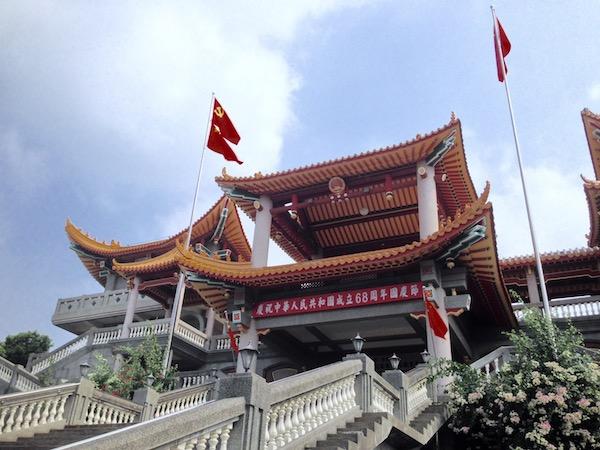 原為碧雲禪寺的中華人民共和國台灣省社會主義民族思想愛國教育基地。 圖片來源:維基百科