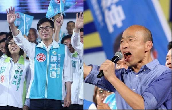 韓國瑜的韓流為台灣帶來什麼? 圖片來源:聯合新聞網
