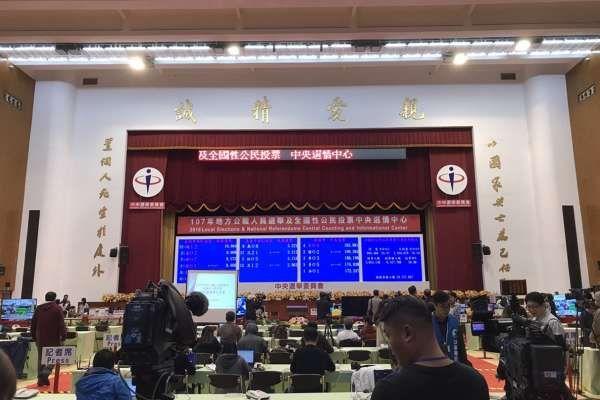 2018九合一選舉結果,民進黨慘敗。 圖片來源:風傳媒