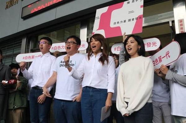 陳思宇代表柯文哲白色力量出征立委補選。 圖片來源:中時電子報