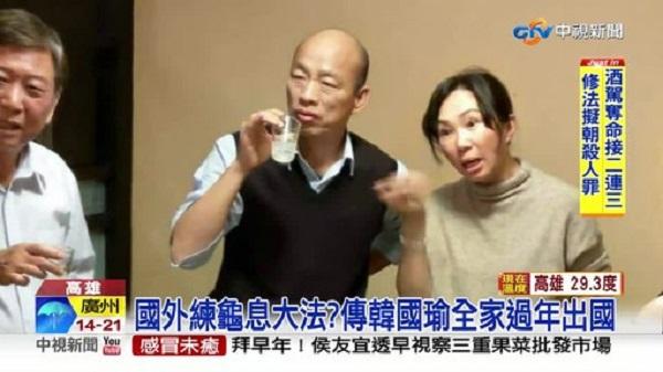 韓國瑜過年到峇里島度假惹議。 圖片來源:中視