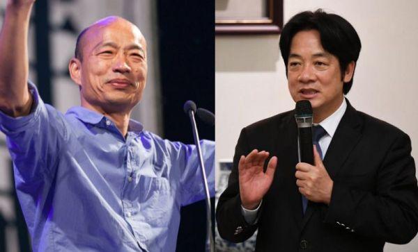 賴清德與韓國瑜。 圖片來源:雅虎奇摩新聞
