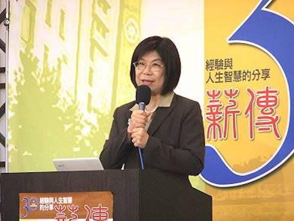 土銀董事長凌忠嫄。 圖片來源:上報