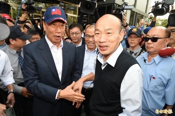 郭台銘宣布參選總統大選。 圖片來源:自由時報