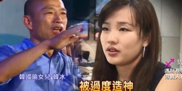 韓國瑜被過度造神。 圖片來源:聊話題