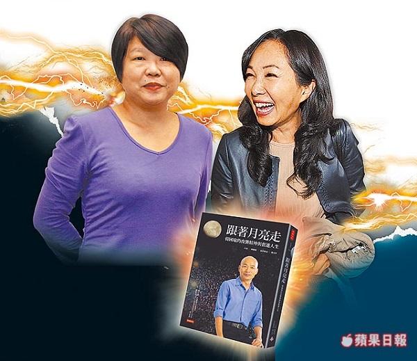 黃光芹爆李佳芬收150萬版稅未捐。 圖片來源:蘋果日報