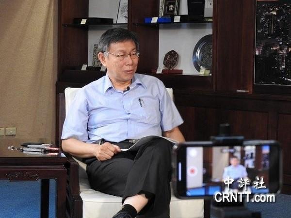 柯文哲接受中評社專訪。 圖片來源:中評社
