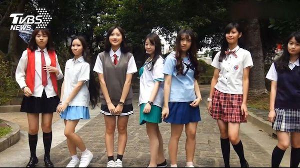 制服大解禁。 圖片來源:TVBS