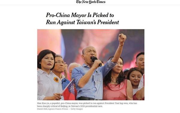 外媒以「親中市長」報導韓國瑜將選總統。 圖片來源:民視