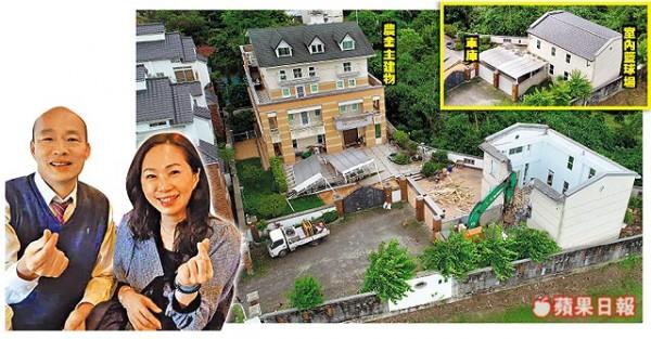 韓國瑜李佳芬在雲林擁農舍豪宅是違建。 圖片來源:蘋果日報