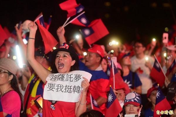 政治粉絲現象變成台灣社會的現象。 圖片來源:自由時報