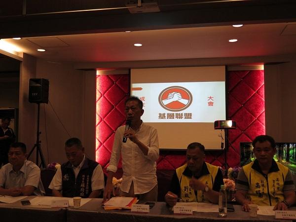 村里長也組黨「基層聯盟」。 圖片來源:聯合新聞網
