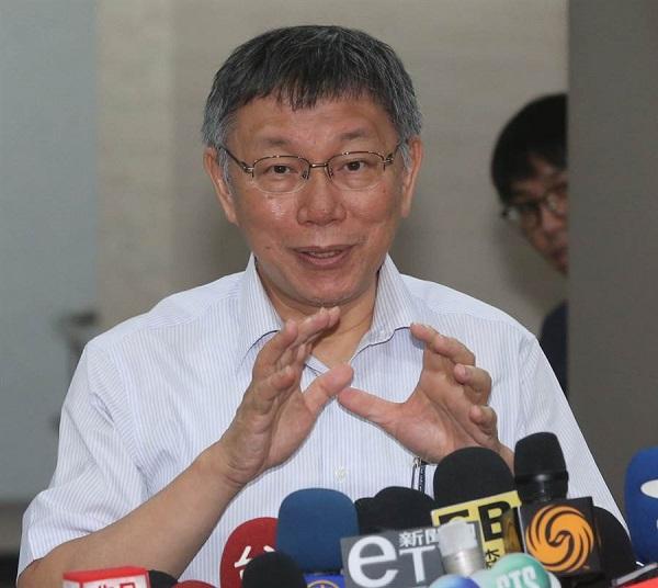 柯文哲將組「台灣民眾黨」。 圖片來源:中時電子報