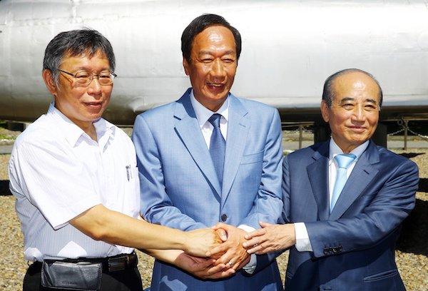 郭王柯合體雖不談政治但意義鮮明。 圖片來源:聯合新聞網