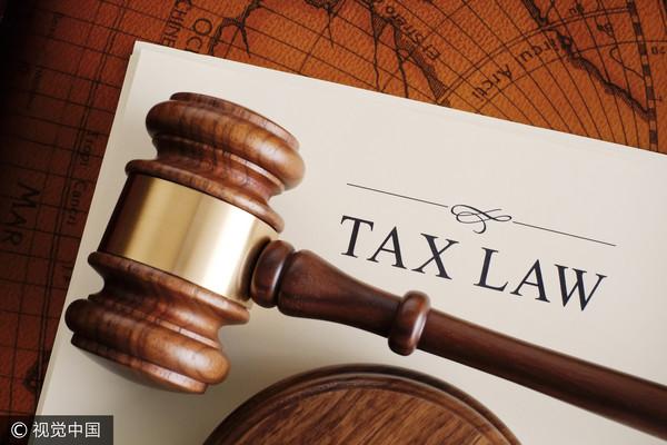 台灣稅官與稅制仍待改革。 圖片來源:雲論