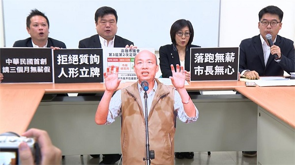 韓國瑜可以請三個月無薪假嗎? 圖片來源:民視