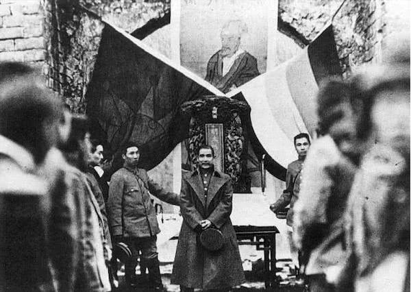 滿清被推翻後,中華民國成立。 圖片來源:騰訊新聞