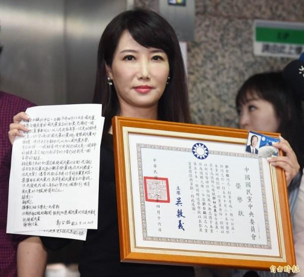 郭台銘退黨,國民黨還不准。 圖片來源:自由時報